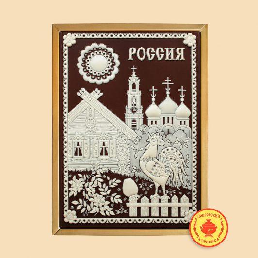"""Петушок """"Россия"""" (700 гр.)"""