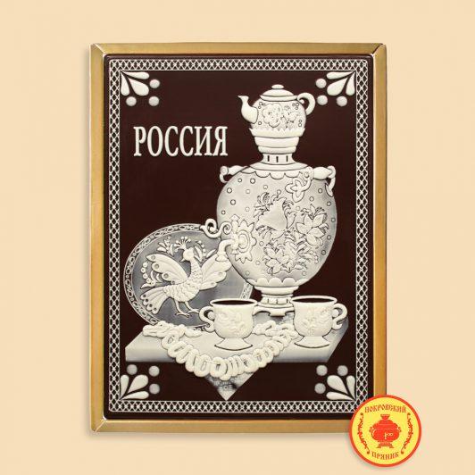 "Самовар ""Россия"" (700 гр.)"