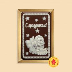 """Танкист """"С праздником!"""" (160 гр.)"""