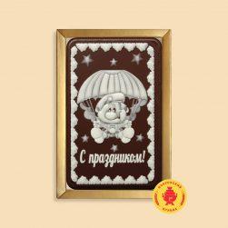 "ВДВ ""С праздником!"" (160 гр.)"