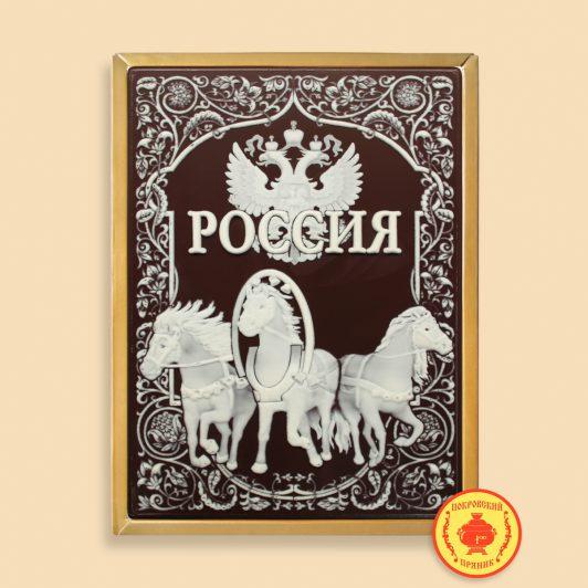"""Тройка с гербом """"Россия"""" (700 гр.)"""