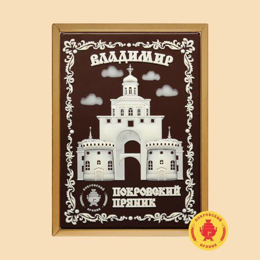 """Покровский пряник """"Владимир"""" (700 гр.)"""