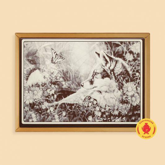Волчица (700 гр.)