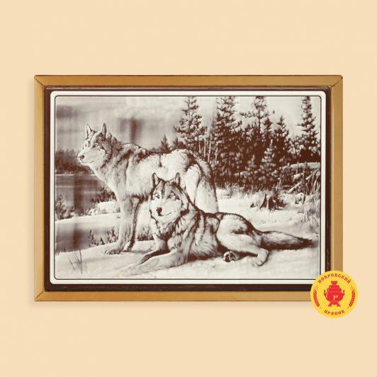 Волки (700 гр.)