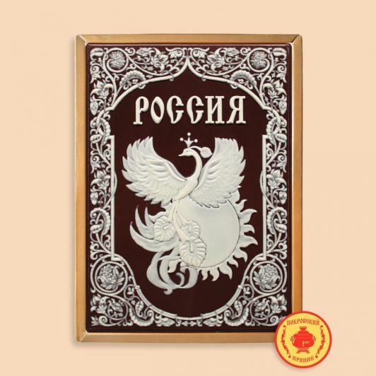 """Жарптица """"Россия"""" (700 гр.)"""