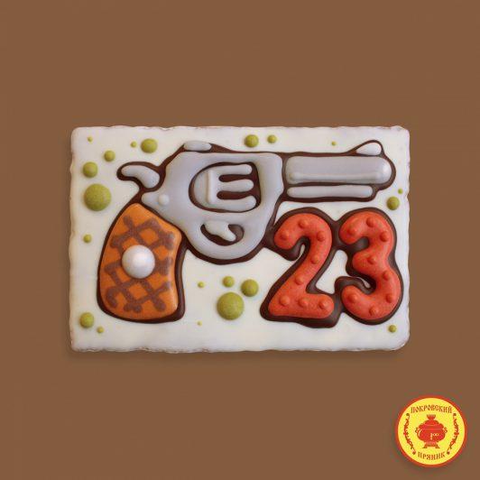 """Пистолет """"23 февраля"""""""