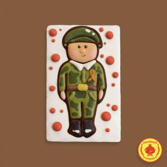 """Солдат """"23 февраля"""" (повидло)"""