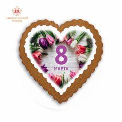 "Тюльпаны ""8 марта"" (40 гр.)"
