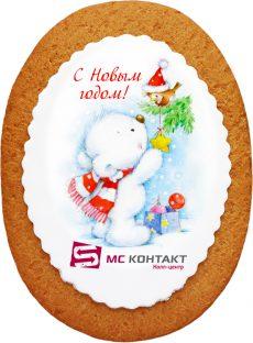 Заказ подарков детям от компании МС-КОНТАКТ