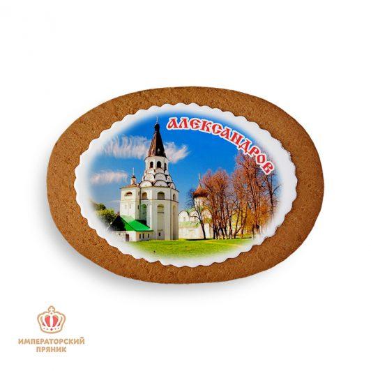 Александров (40 гр.)