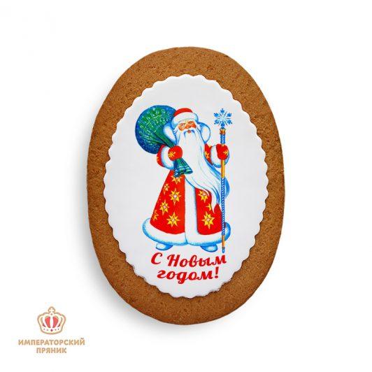 Дед Мороз с мешком (40 гр.)