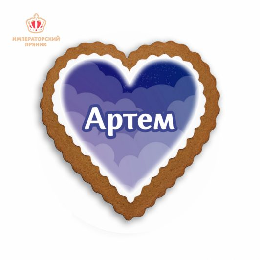 Артем (40 гр.)