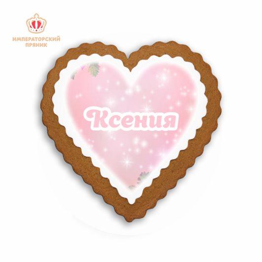 Ксения (40 гр.)