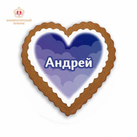 Андрей (40 гр.)