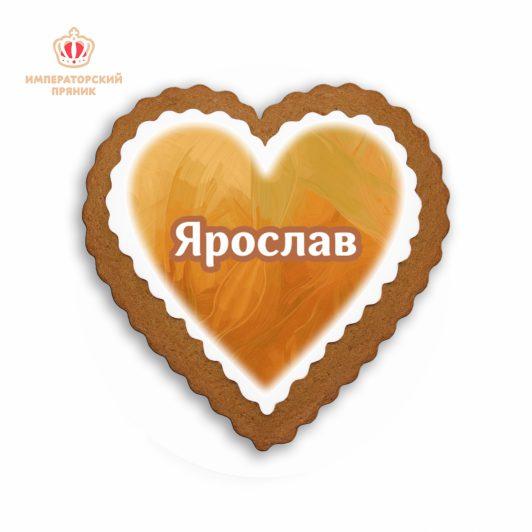 Ярослав (40 гр.)