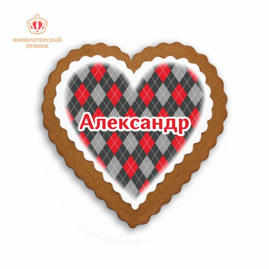 Александр (40 гр.)
