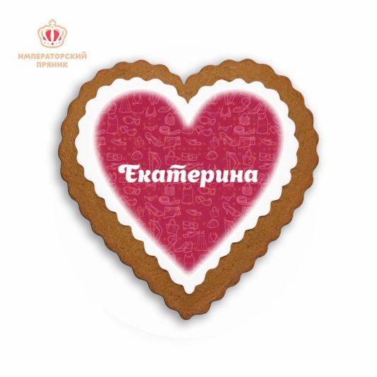 Екатерина (40 гр.)