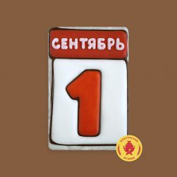 "Календарь ""1 сентября"""