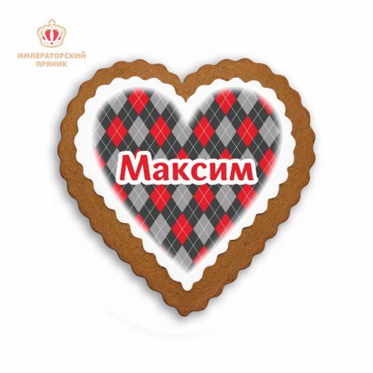 Максим (40 гр.)