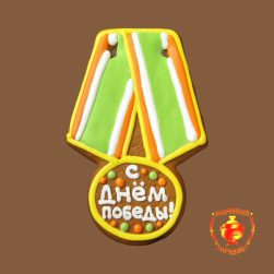 """Медаль """"С Днем победы"""" (270 гр.)"""