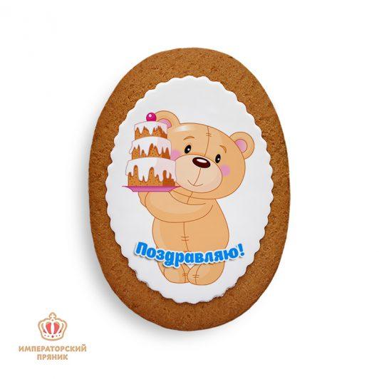 """Мишка с тортом """"Поздравляю"""" (40 гр.)"""