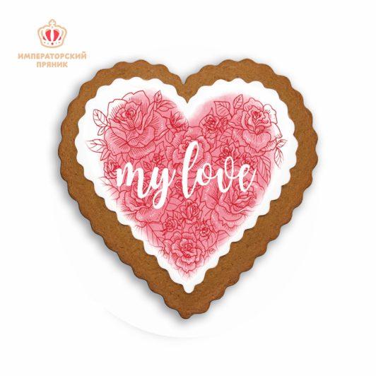 "My love ""Моя любовь"" №2 (40 гр.)"