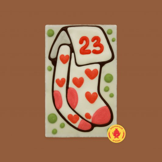 """Носки """"23 февраля"""" №3"""