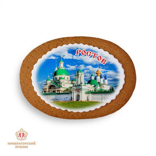 Ростов №2 (40 гр.)