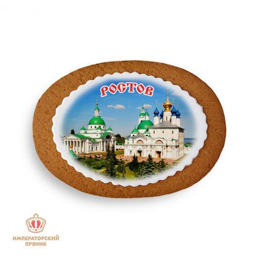 Ростов (40 гр.)