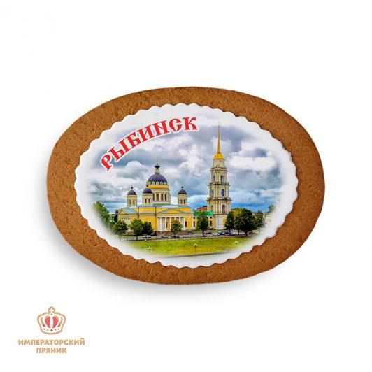 Рыбинск №4 (40 гр.)