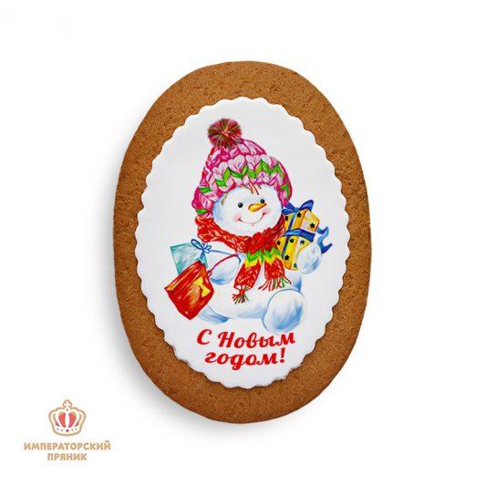 Снеговик с подарком (40 гр.)