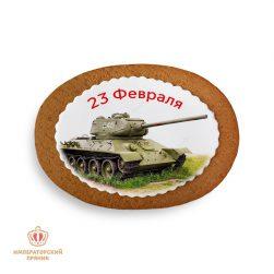 """Танк """"23 февраля"""" №2 (40 гр.)"""