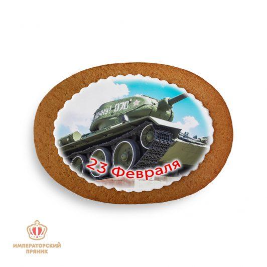 """Танк """"23 февраля"""" (40 гр.)"""