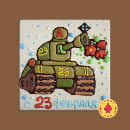 """Танк с цветами """"23 февраля"""" (700 гр.)"""