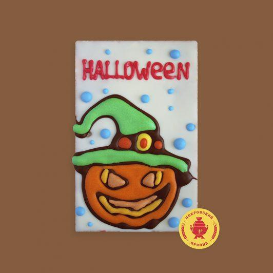 "Тыква ""Halloween"""
