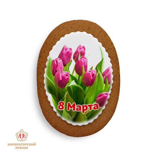 "Тюльпаны ""8 марта"" №2 (40 гр.)"