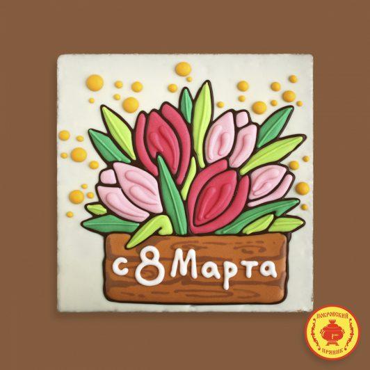 "Тюльпаны ""8 марта"" №2 (700 гр.)"