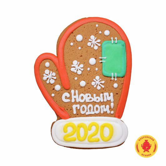 """Варежка 2020 """"С Новым годом"""" №2 (270 гр.)"""