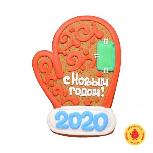 """Варежка 2020 """"С Новым годом"""" (270 гр.)"""
