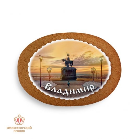 Владимир №11 (40 гр.)