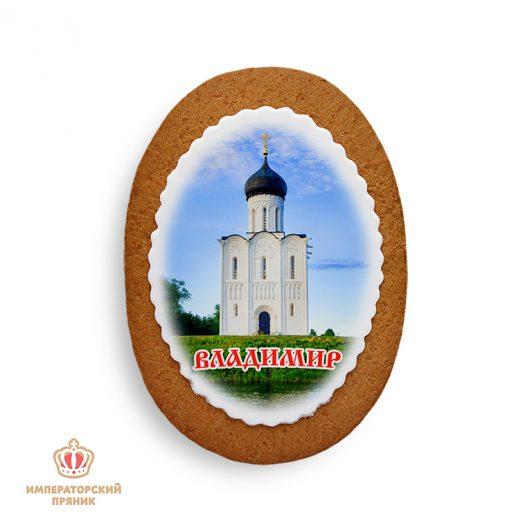 Владимир №14 (40 гр.)