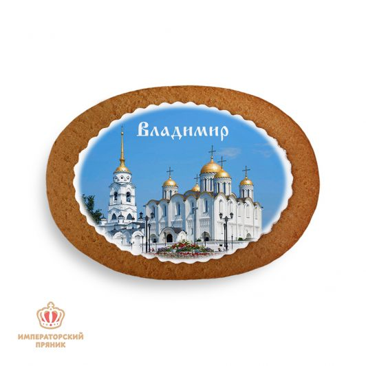 Владимир №4 (40 гр.)
