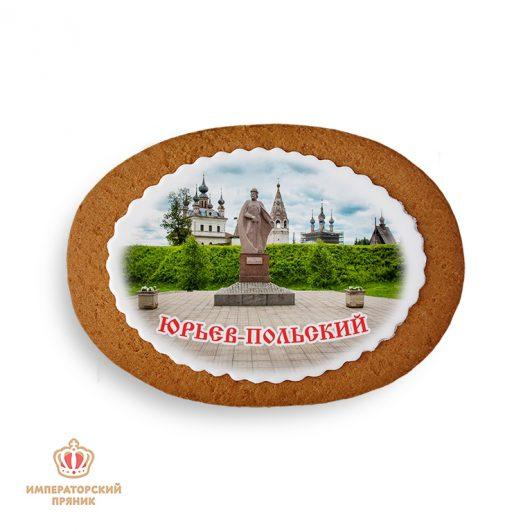 Юрьев-Польский (40 гр.)