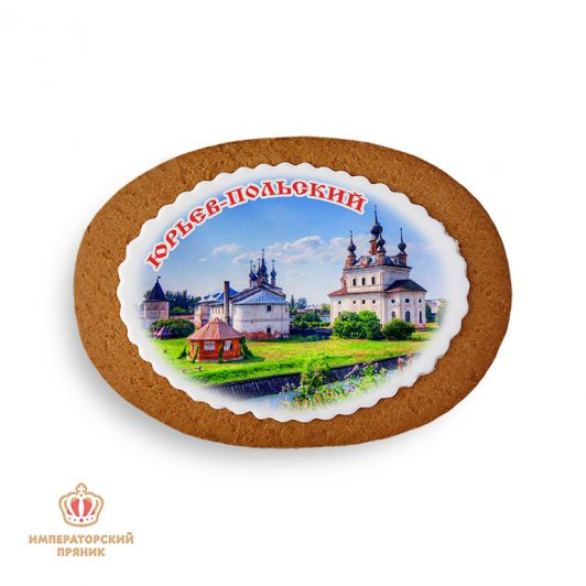 Юрьев-Польский №2 (40 гр.)