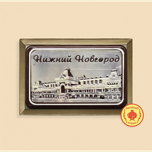 """Нижний Новгород"" (700 гр.)"