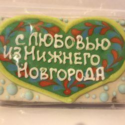 Нижний Новгород в ассортименте