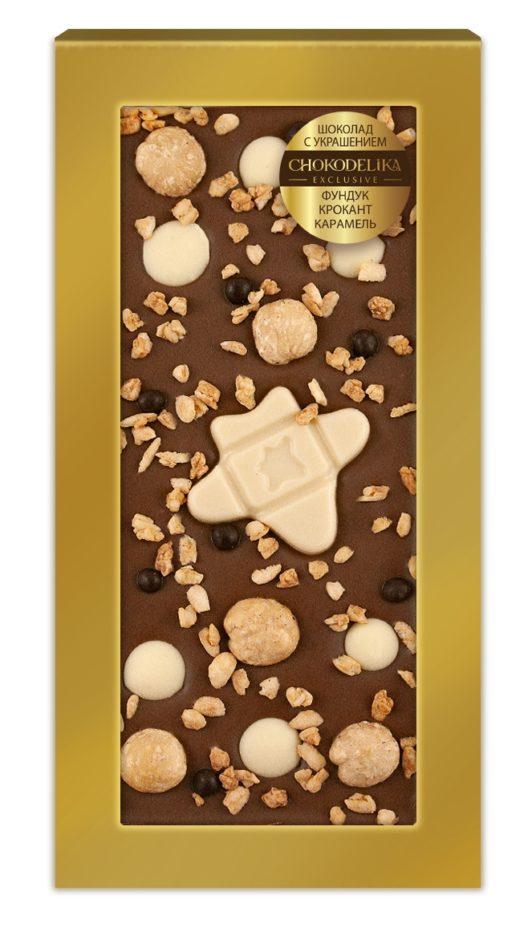 Шоколад молочный с украшением фундук, крокант, карамель (100 гр.)