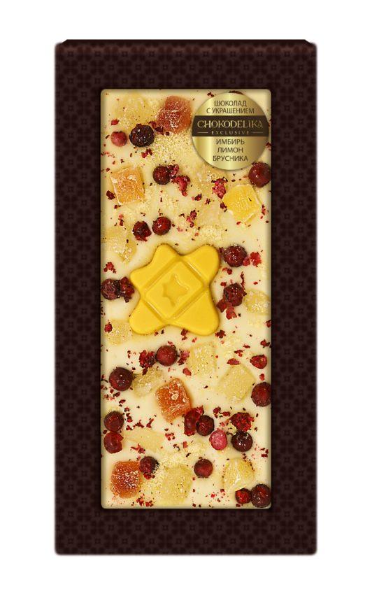 Шоколад белый с украшением имбирь, лимон, брусника (100 гр.)