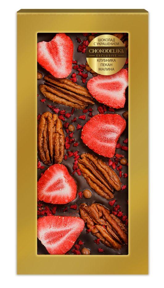 Шоколад с украшением клубника, пекан, малина (100 гр.)