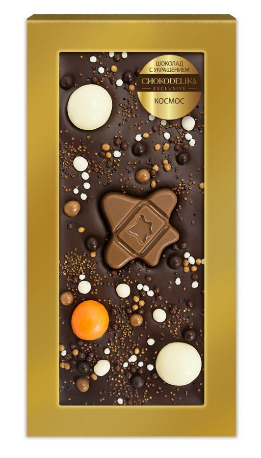 Шоколад с украшением Космос (100 гр.)
